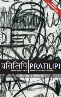 pratilipi-issue-6-cover